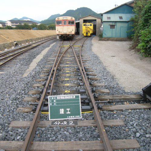 まちづくり交付金事業 有田川鉄道公園軌道改修工事