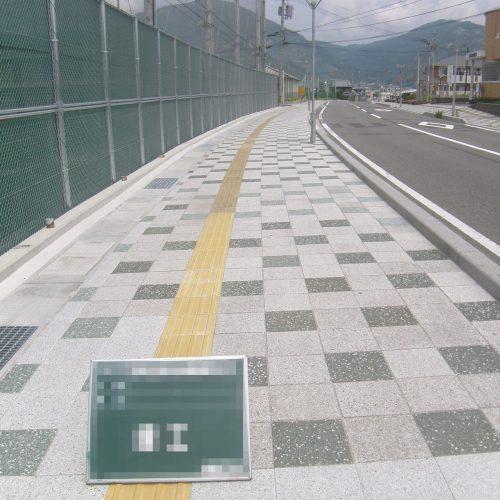 平成25年度吉備中学校外周道路整備(第2工区)工事