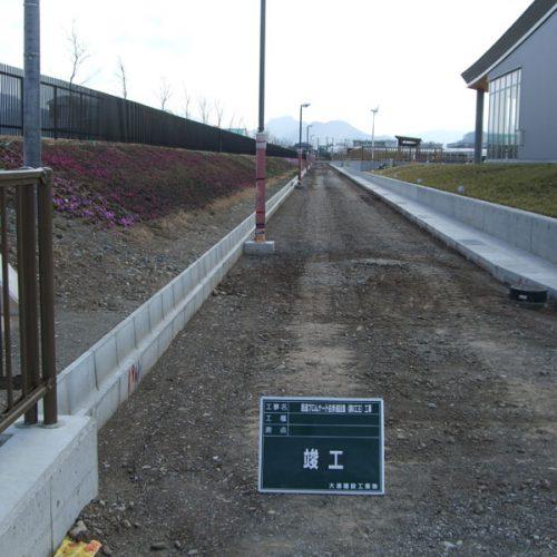 まちづくり交付金事業 鉄道プロムナード自歩道設置(第1工区)工事